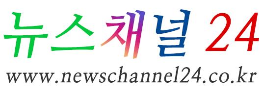 뉴스채널24